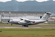 Gifu Air Base