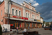 Vologda, Russian Federation